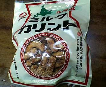 北海道、オタル製菓のかりん糖