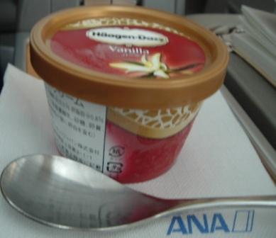 ANA成田発シンガポール行きビジネスクラス機内食