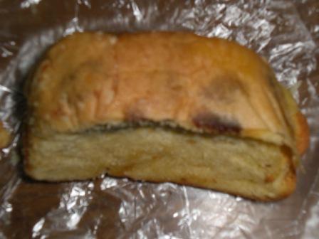 ヨコスカベーカリーのパウンドケーキ