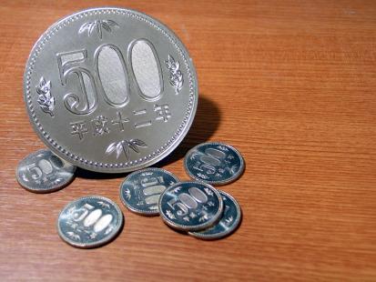 ジャンボ500円