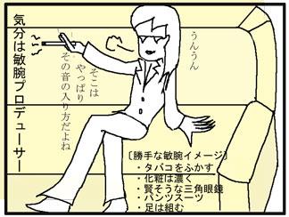 効果音04