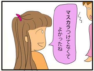 スモモの卒園式03