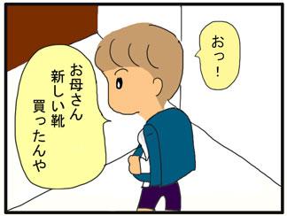 日常の疑問01