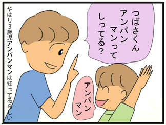 いとことの再会02