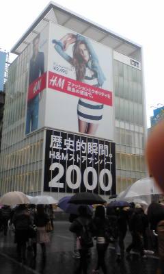 H&M 大阪戎橋