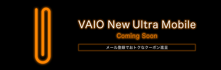 VAIO New Ultra Mobile