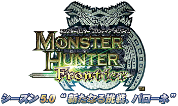 MHF_logo.png