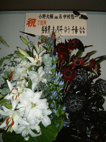 3-3 小野さん&中村さん花 個人名入りファン