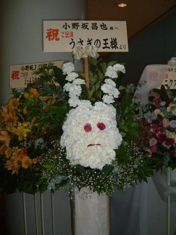 3-7 小野坂さん うさぎの王様