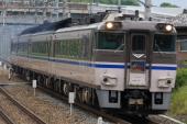 070601-jr-w-Ltd-hamakaze.jpg