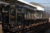 090104-hayato-hayatonokaze-3.jpg