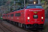 090104-ryugamizu-Ltd-kirishima-red.jpg