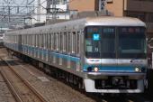 090426-T-metro-EW-07.jpg