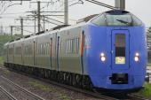 090531-JR-H-261-1000-SuperTokachi.jpg
