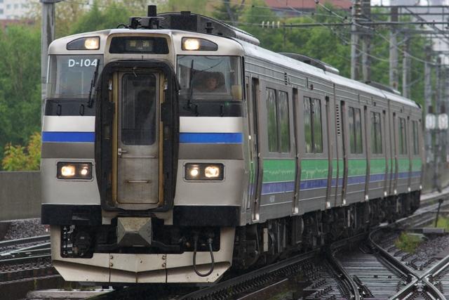 キハ201系 : 【画像まとめ】JR北海道の鉄道車両【気動車編】 - NAVER ...