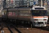 090607-JR-T-DC85-nanki-2.jpg