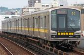 090628-nagoyashiei-higashiyama-N1000-1.jpg