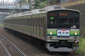 JR-E Yokohama-HM 205