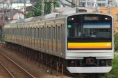 JR-E Nanbu-205-5000-w