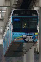 H210205-chibatoshimonorailmonochan2.jpg
