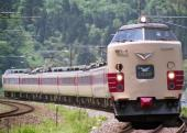 JR-T-485-shirasagi.jpg