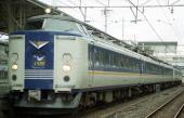 JR-W-485-n-shirasagi.jpg
