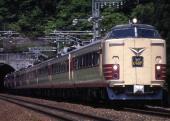 JR-W-485-shirasagi.jpg