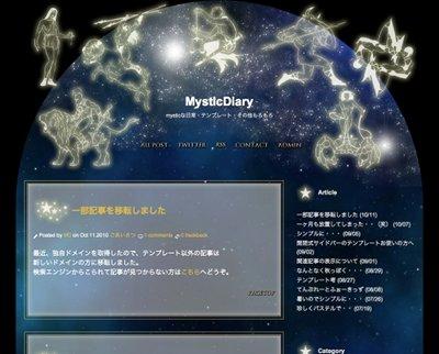 astrologysample.jpg