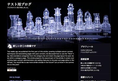chessdream.jpg