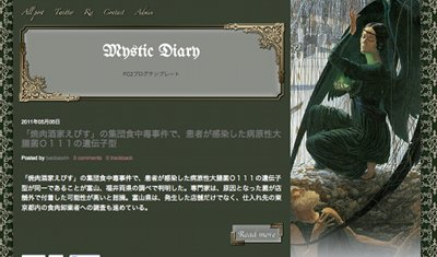 fairygreensample_20110508191624.jpg