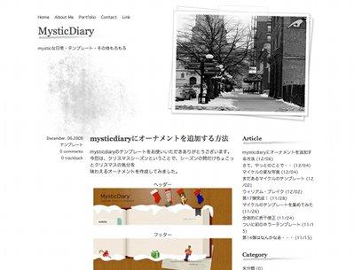 fuyustreetsum.jpg