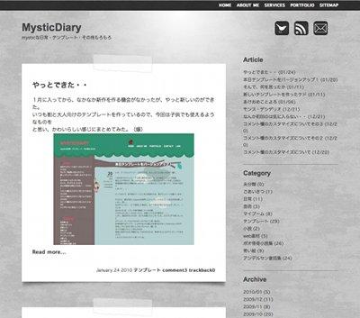 metaldiary.jpg