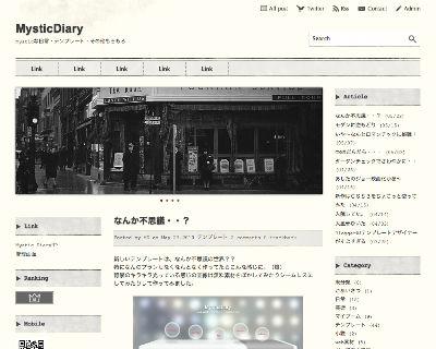 oldnewssample.jpg