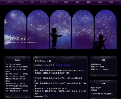 purplestarsample.jpg