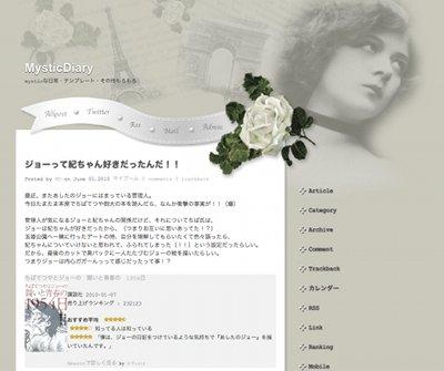 whiterosesample_20100606125455.jpg