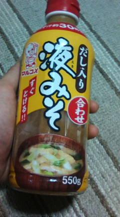 ON AIR#1689 お味噌