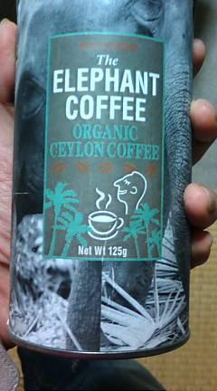 ON AIR#1744 エレファントコーヒー?