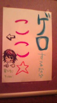 ON AIR#1785 稲葉GO!