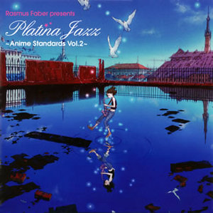 ON AIR#2029 Platina Jazz