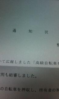 ON AIR#1679 まにふぇーすまにふぇえーす!