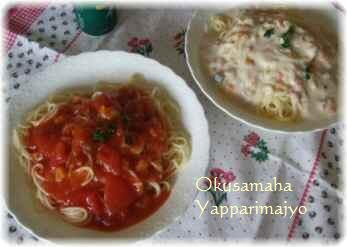 彩り野菜とサーモンのソース&彩り野菜のトマトソース