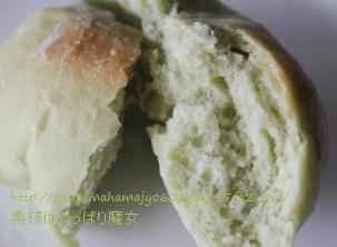 くわ青汁のパン