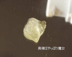 D'oro バイオナノエッセンス プラセンタ美容液