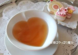 漢茶 「美 BEAUTY」(薬日本堂)