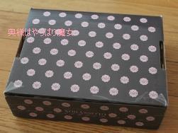 Glossy Box(グロッシーボックス)