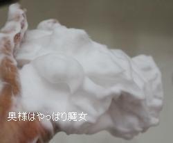 敏感肌用エイジングケア【ayanasu(アヤナス)】