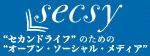 secsy_banner.jpg