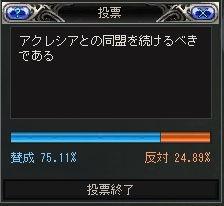 RFゲームシステム