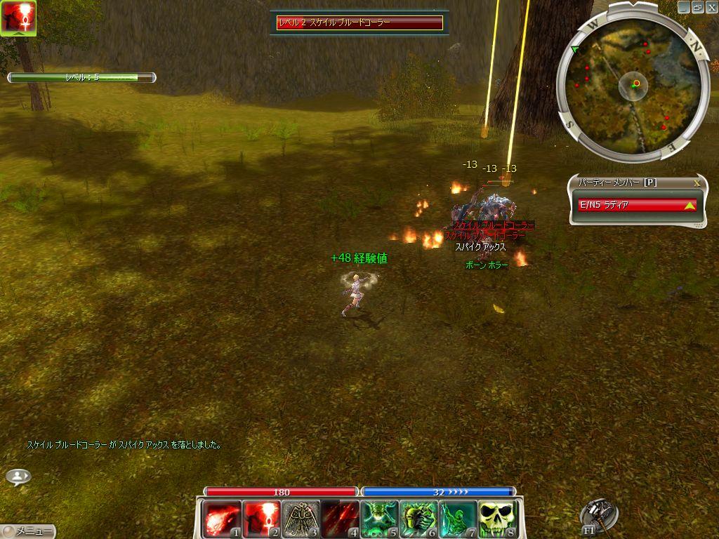 Guild Warsオープンβ2日目 -RPG編-