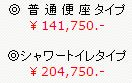 WSH20-5000037.jpg